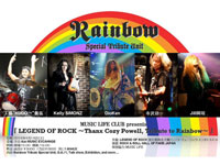 LEGEND OF ROCK~Thanx Cozy Powell, Tribute to Rainbow~ | Rainbow Tribute Special Unit