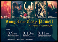 Long Live Cozy Powell~A Tribute To Rainbow~