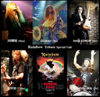LEGEND OF ROCK in OSAKA | Rainbow Tribute Special Unit