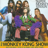 Super Monkey Station | The Monkey Kong Show