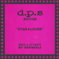 STAR★LOVER | THE DEAD P☆P STARS