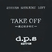 TAKE OFF -風に吹かれて- | THE DEAD P☆P STARS