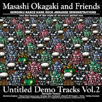 Untitled Demo Tracke Vol.2 Remaster | Masashi Okagaki And Friends