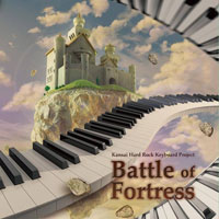 Battle Of Fortress (V.A.) | Aphrodite